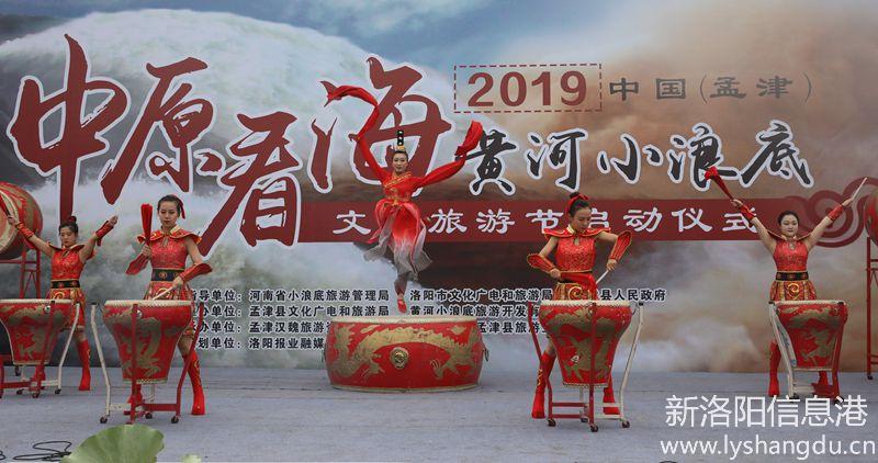【铁军视角】2019中国(孟津)黄河小浪底文化旅游节今日开幕黄河安澜,盛世民安