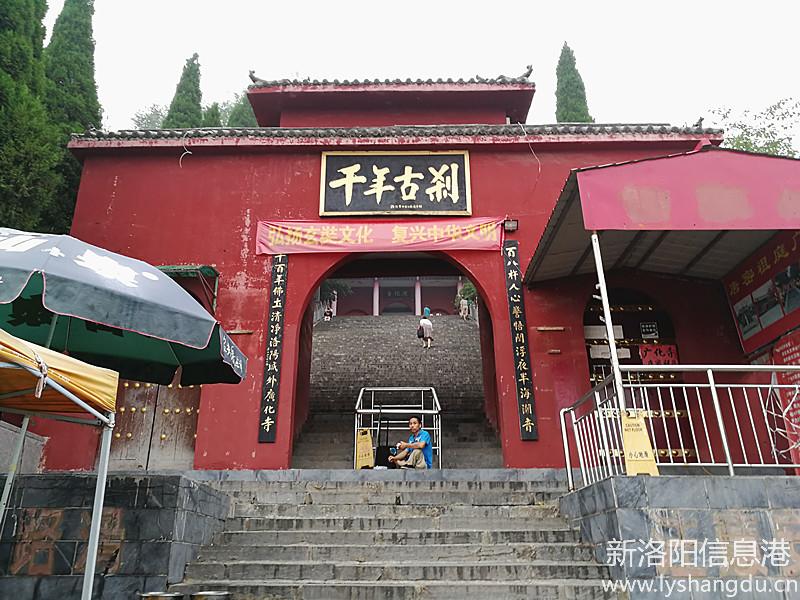千年古刹广化寺
