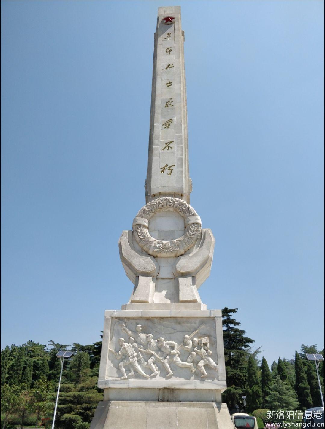 兰考行之第一站-焦裕禄纪念园