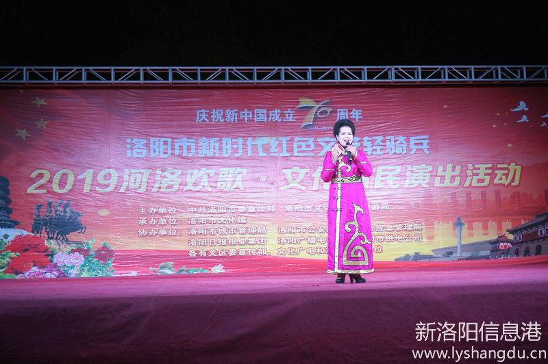 新时代红色文艺轻骑兵广场文化演出(兴洛湖专场)