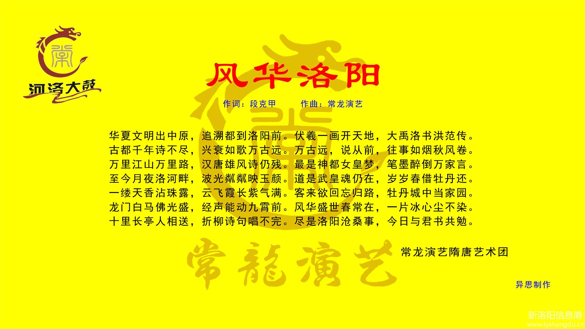 8月31日上午9点上阳宫文化公园有文艺演出
