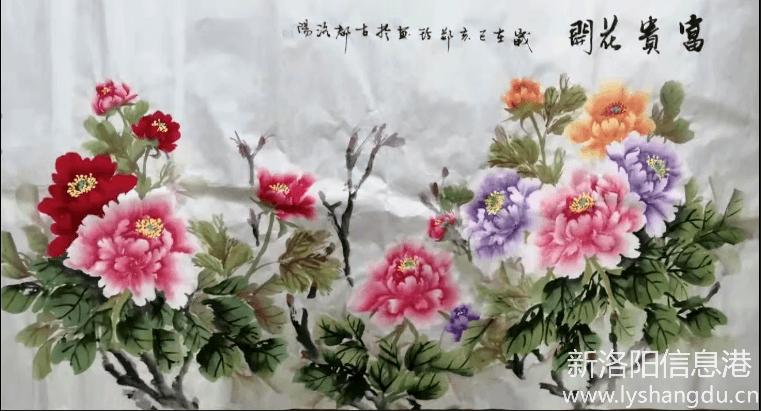郑玲牡丹绘画作品欣赏