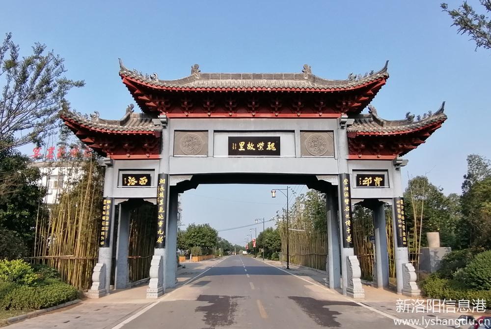 """""""第二届中国农民丰收节""""9.23将在孟津魏家坡举办(手机图片)"""