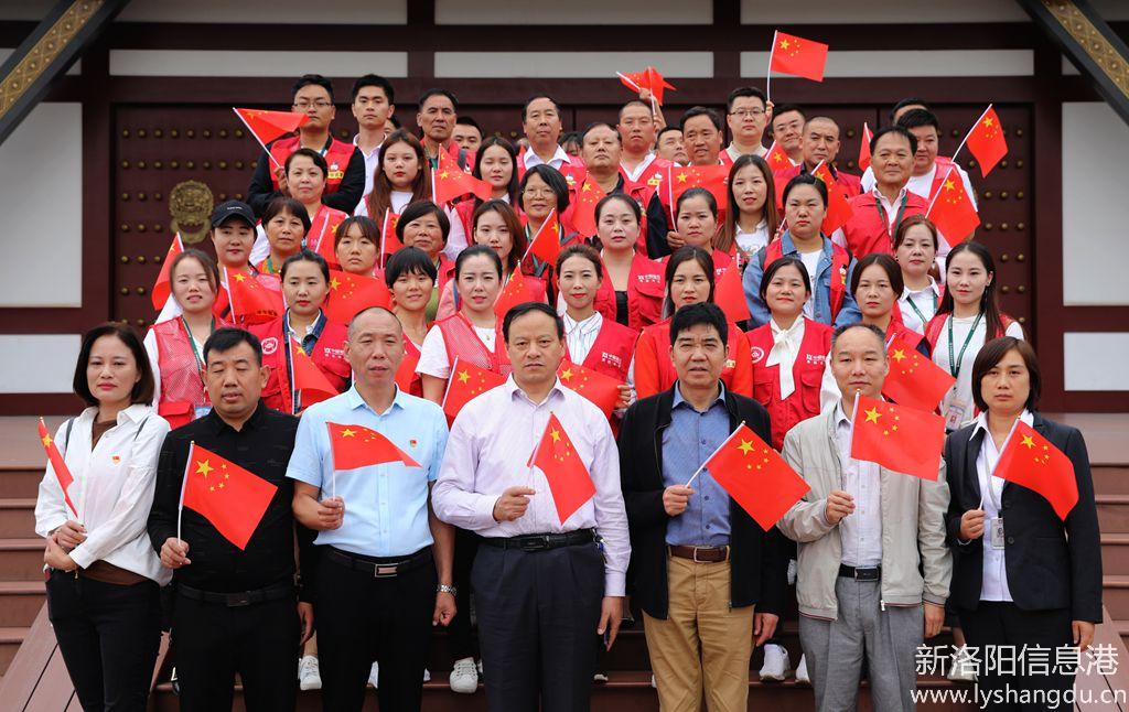 """【铁军视角】""""歌唱我和我的祖国,唱响爱国情怀""""主题活动在河南洛阳成功举办"""