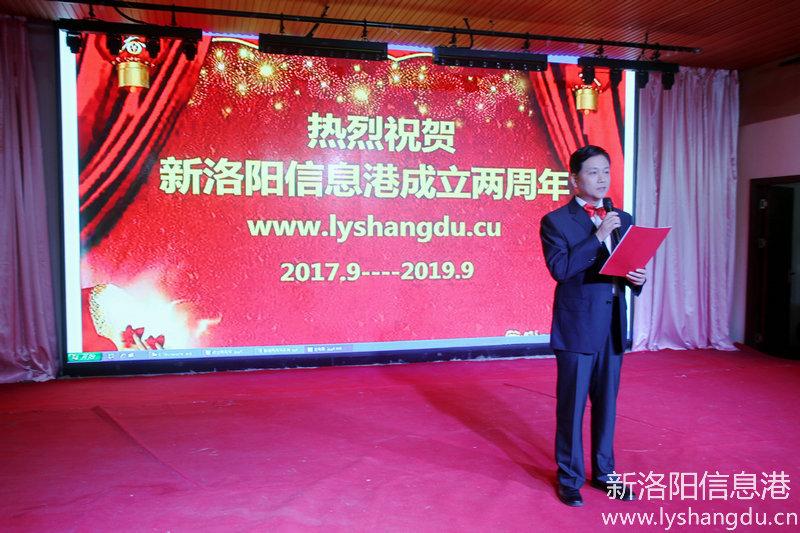 热烈祝贺新洛阳信息港成立两周年庆典活动圆满成功!