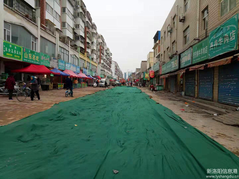 """洛阳瀍河区已开始对""""东关大街""""实施步行街改造"""