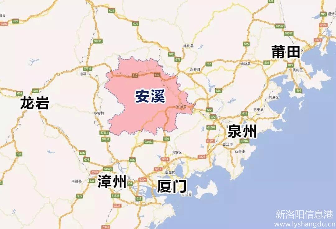中国诈骗地理