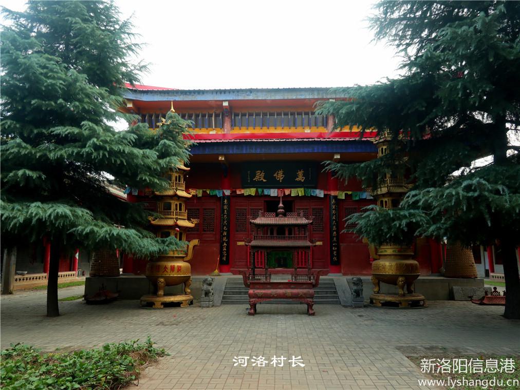 洛阳城东的大福先寺