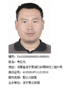 晚报2.png