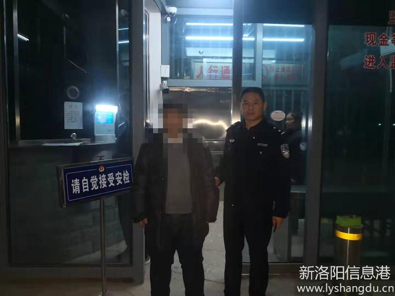 失主认出自己被盗两个多月电动车 洛阳警方追踪抓获盗车贼刑事拘留