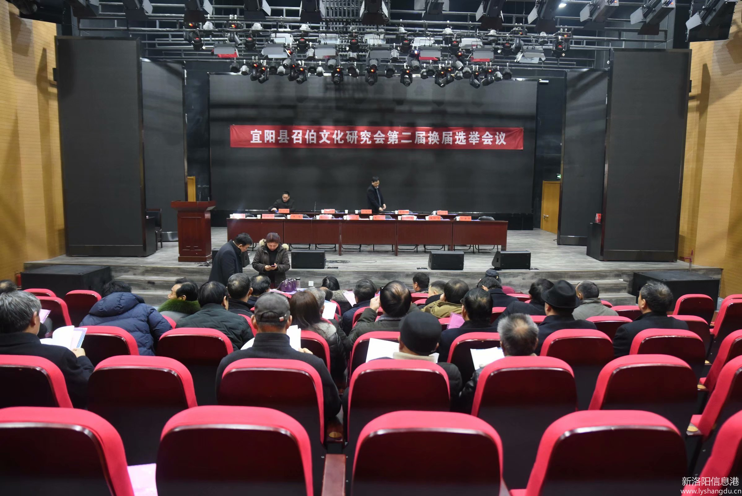 宜阳县召伯文化研究会召开第二届换届选举会议成功举行