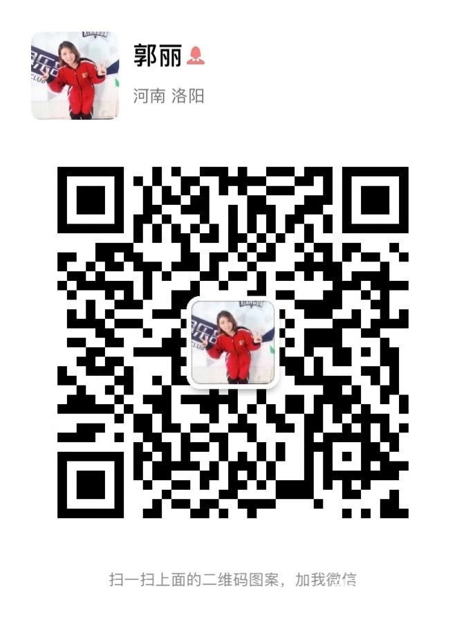 微信图片_20191101113811.jpg