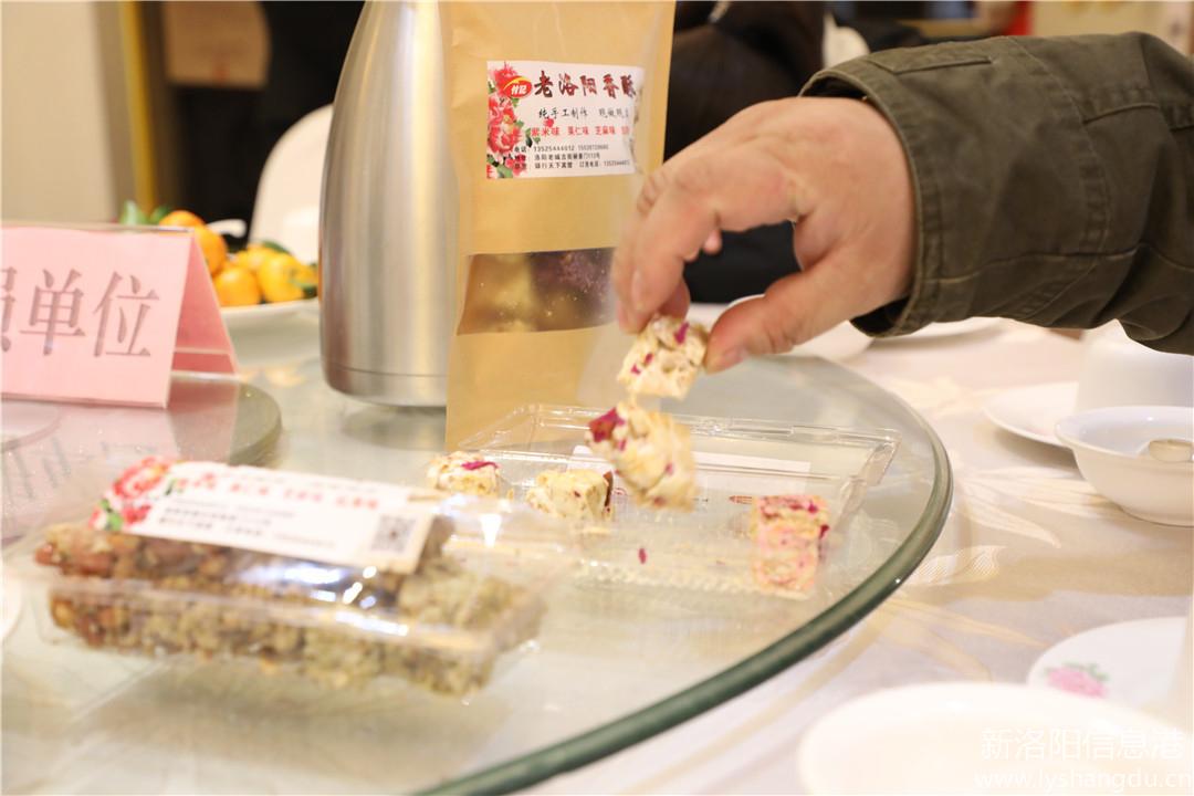牡丹鲜花饼