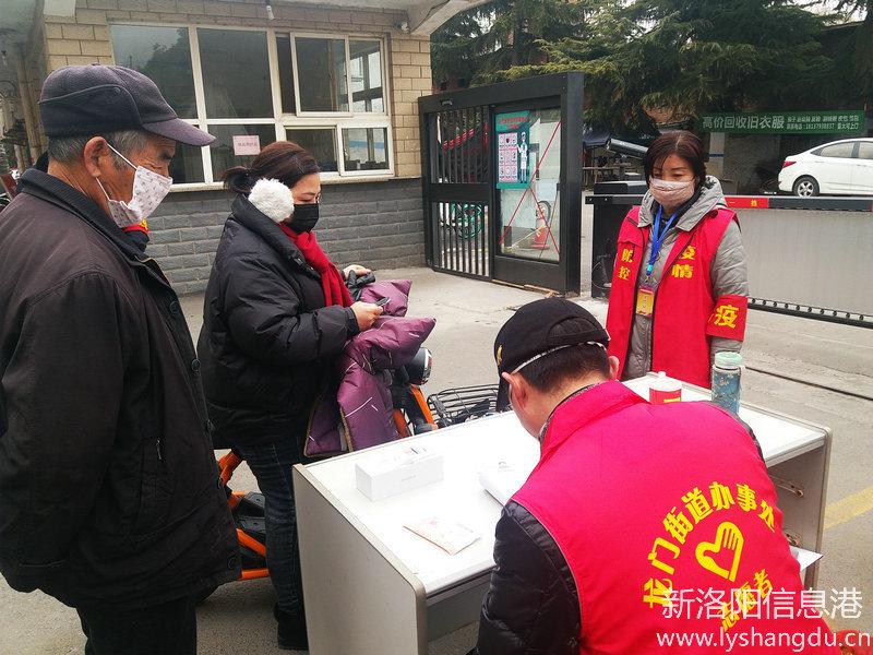 抗击疫情 志愿者在行动(石化社区)