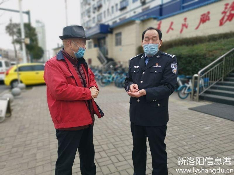 洛阳九九龄心系疫情 慰问坚守防疫一线的公安干警和医务人员