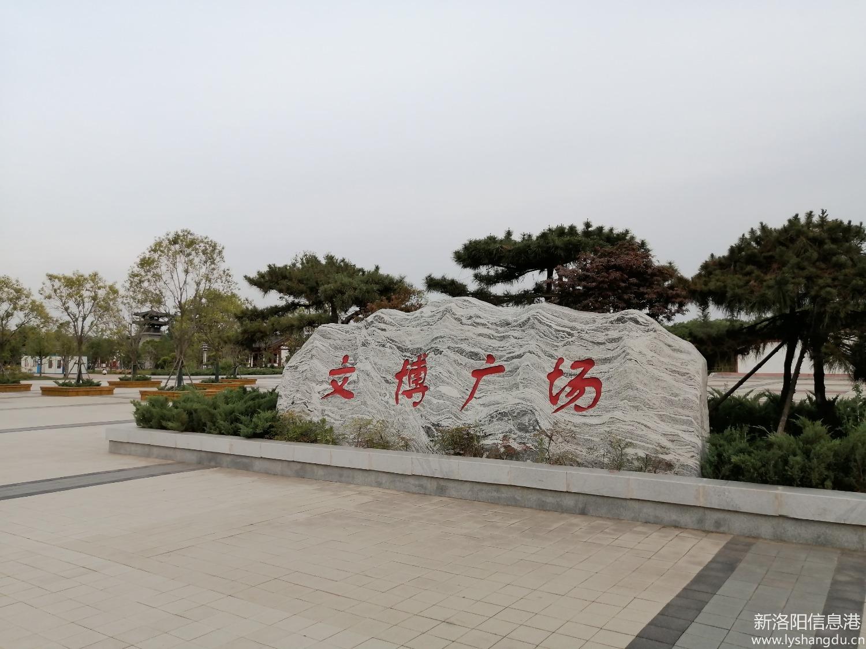 文博广场随拍