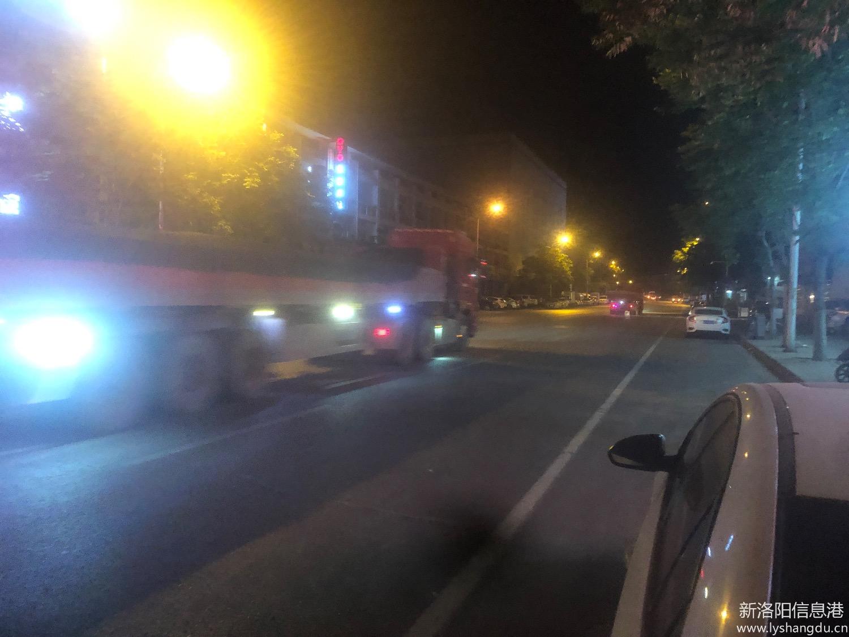 涧西区衡山路夜间十一点以后工程车渣土车半挂车噪音污染严重谁来管