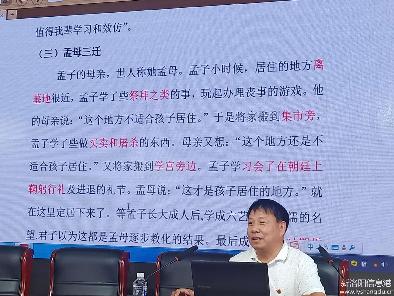 """洛阳高新区大营村举办""""正家风 立家规 传家训""""专题讲座"""
