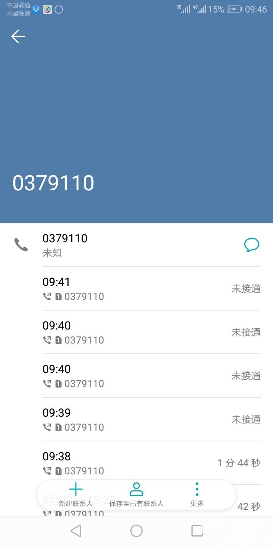 Screenshot_20200624-094620.jpg