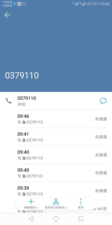Screenshot_20200624-094638.jpg