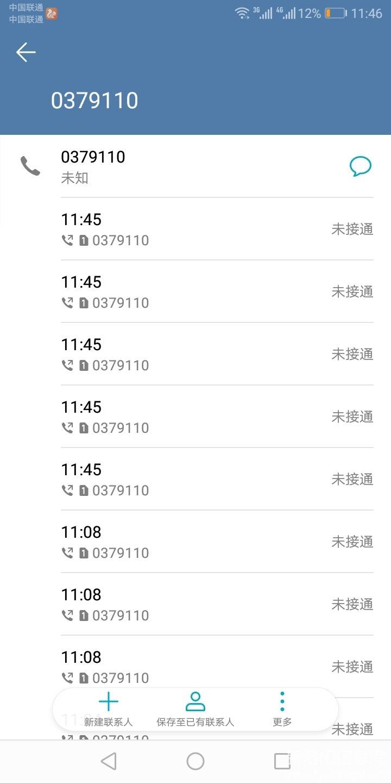 Screenshot_20200624-114603.jpg