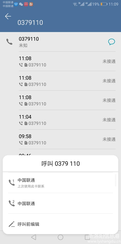 Screenshot_20200624-110909.jpg