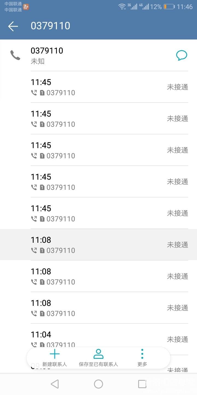 Screenshot_20200624-114625.jpg