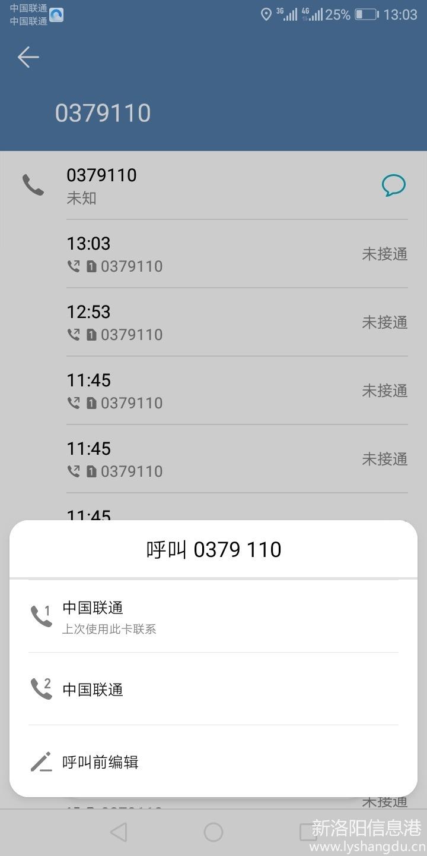 Screenshot_20200624-130347.jpg