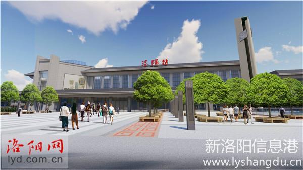 洛阳火车站南广场将大变样 二外在道北设分校