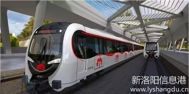 洛阳地铁1号线计划2021年元月试运行