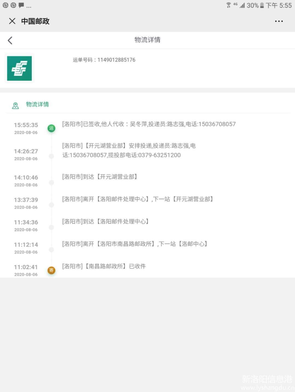 王文朝回避2.jpg