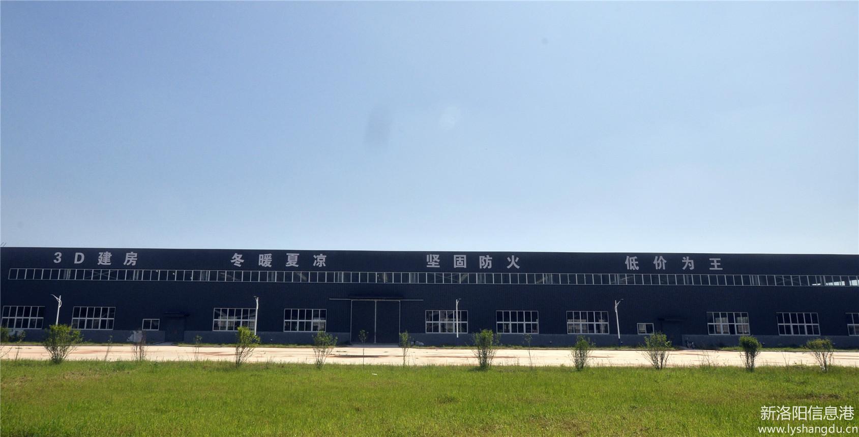 参观科莱达3D重钢轻体装配式建筑纪实