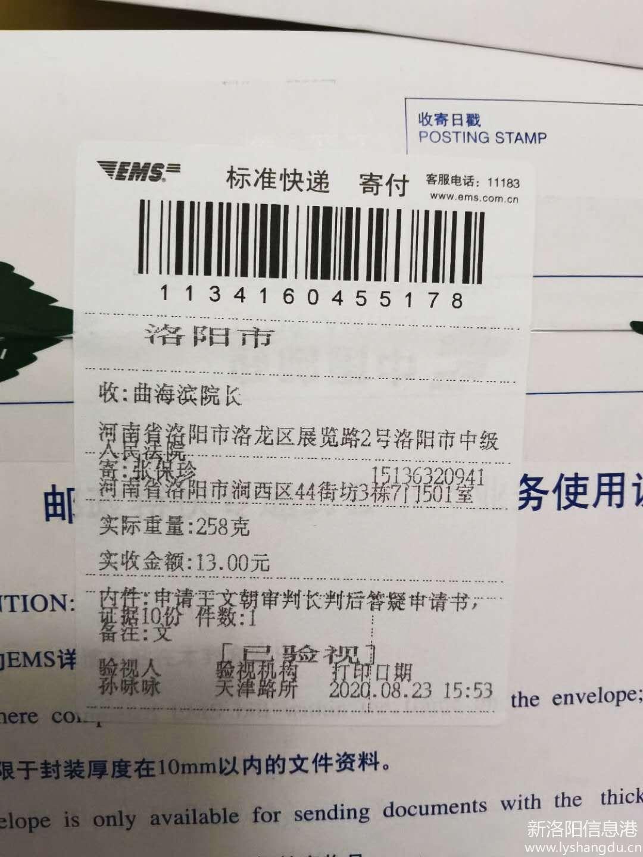 王文朝十.jpg