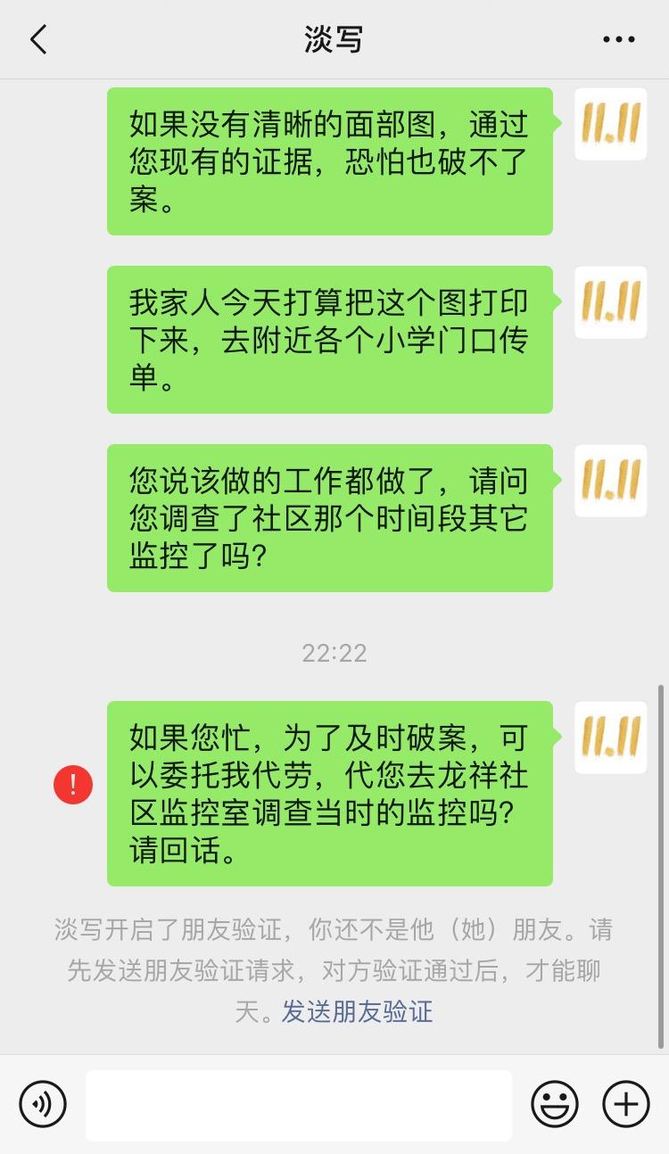 70680F29-A38E-4981-9347-8EA46D37774B.jpeg