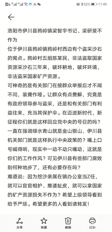 Screenshot_20200917_114925_com.example.android.notepad.jpg