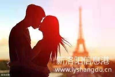 在上海工作男士征婚资讯
