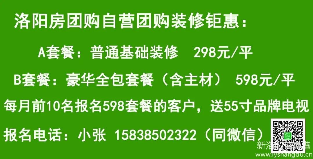 君河湾张先生120平吉宅顺利竣工,看看装修完的效果怎么样吧?