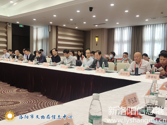"""洛阳民俗博物参加""""牛岁福临门——辛丑(牛年)新春生肖文物联展""""策展研讨会"""