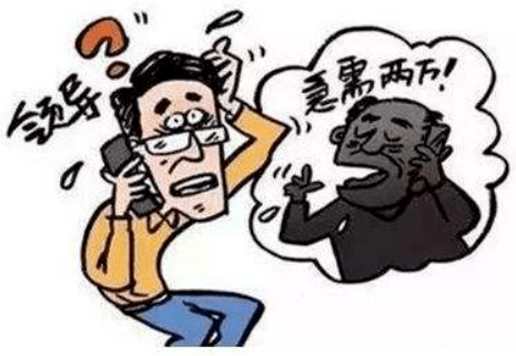诈骗2.png