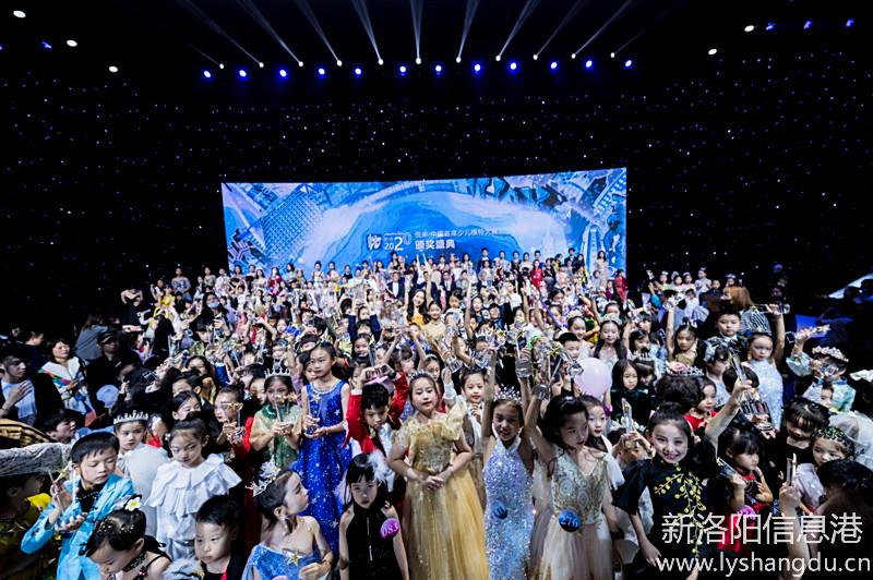 河南洛阳小选手参加致尚2020悦来中国首席少儿模特大赛满载而归