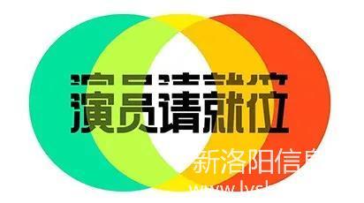 《演员请就位2》郭敬明和李诚儒的Battle吸引到我的眼球了!