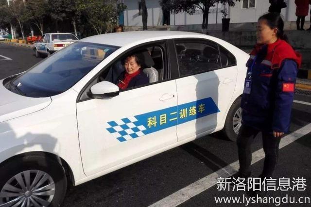 老年人考驾照将不受年龄限制