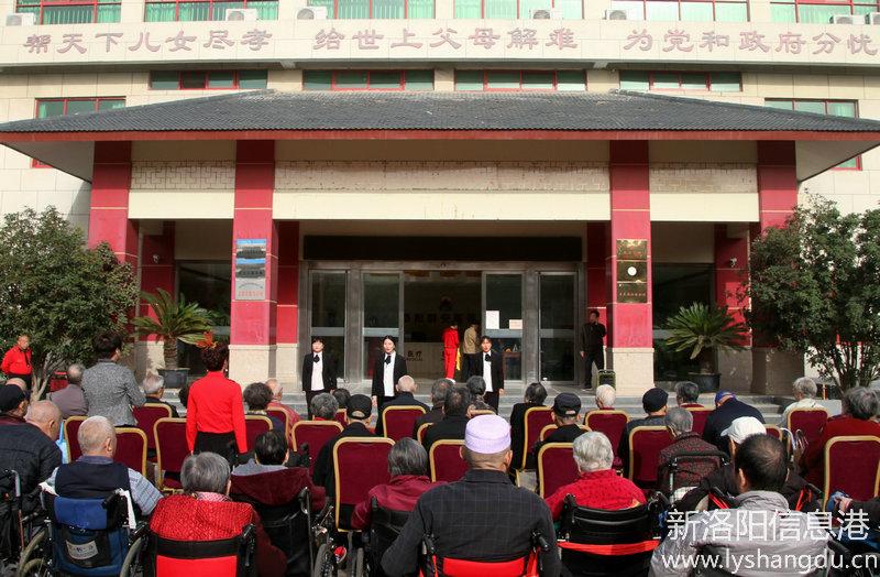 九九重阳节,浓浓敬老情,洛阳爱心艺术团走进群安养老院