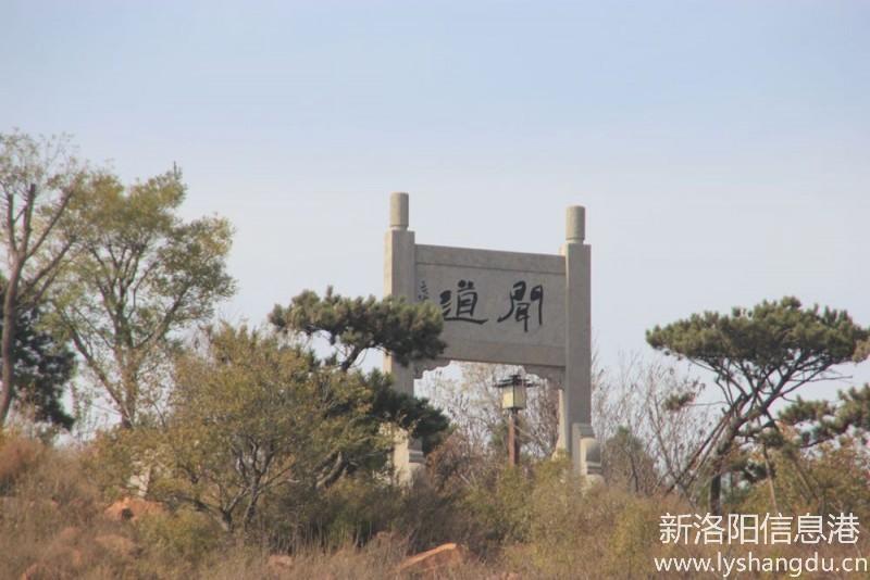 万安山叶秋景98.jpg