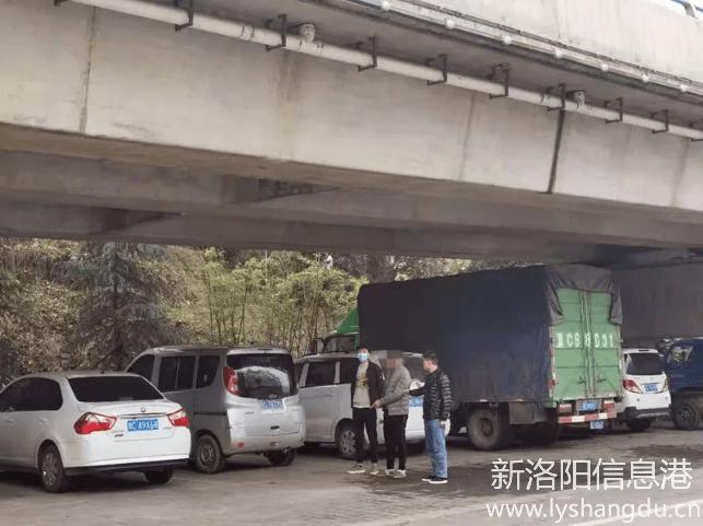 """作案30余起!宜阳警方成功破获""""砸车玻璃""""盗窃系列案件"""