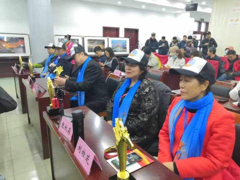 第八届中华艺术金马奖网络颁奖洛阳分会场活动在九龙山温泉举行