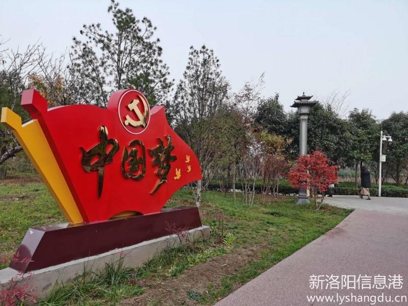 走兴洛湖公园