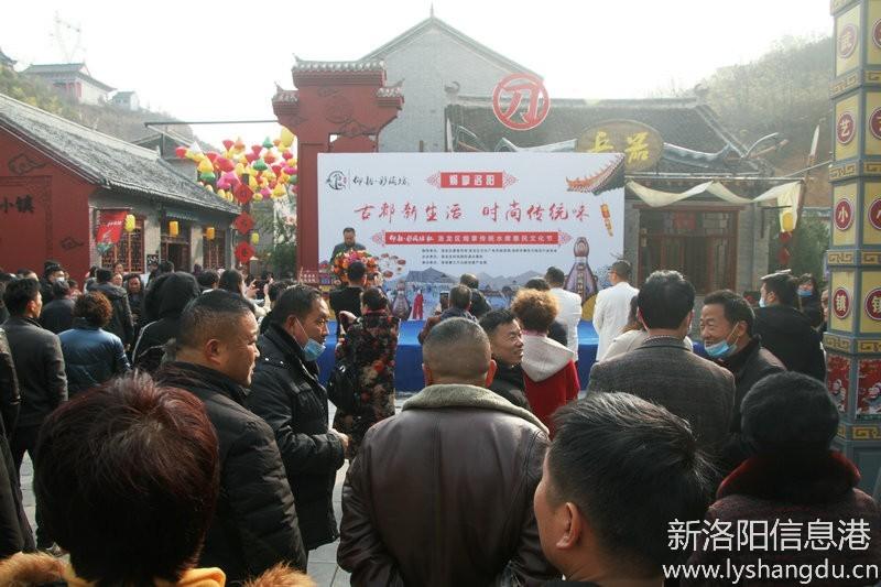 古都新生活,时尚传统味_洛龙区焗掌传统水席惠民文化节