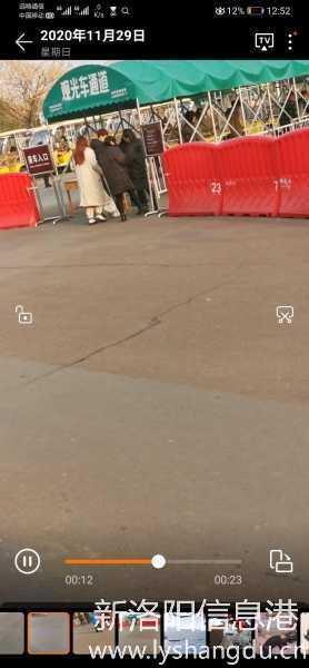 Screenshot_20201201_005219_com.huawei.himovie.jpg