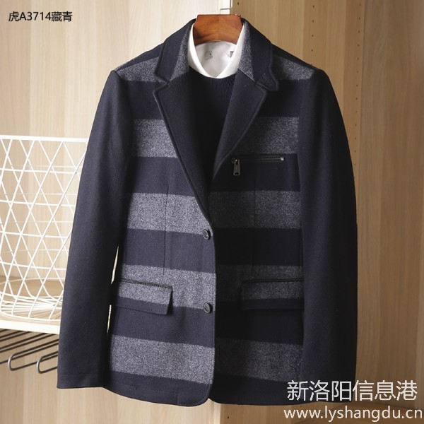 虎都男士秋冬羊毛外套,59元处理